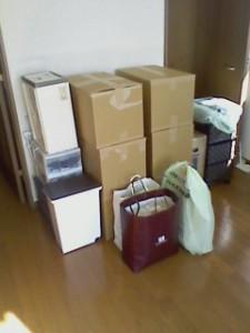 引越し不用品処分 千葉県 八千代市 緑ヶ丘 引越し不用品回収 不用品回収 不用品処分 不要品回収 不要品処分 廃品回収 単身引越し 単身引っ越し リサイクル引越し